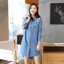 2020韩版潮女装宽松大码前短后长薄款牛仔衬衫女长袖打底衬衣