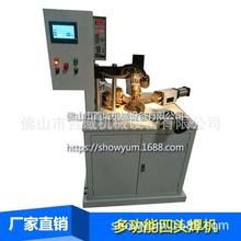 数控金属碰焊机 微型铝合金焊接成型机气动交流焊接专机脉冲焊接
