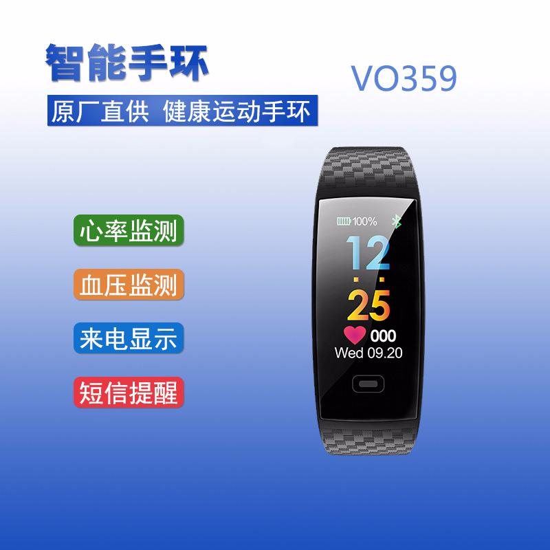 电商亚马逊Ebay wish爆款VO359C 心率彩屏智能运动消息推送手环