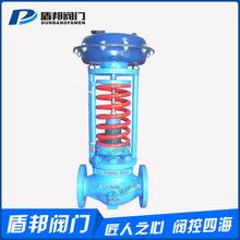 生产销售 自力式调节阀 蒸汽减压阀 不锈钢ZZYP