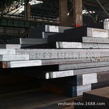 供应德国17CrNiMo6(1.6587)高强度合金结构钢 调质钢板