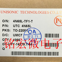 UTC4N65L 4N65L 4A 650V 直插TO-220F塑封場效應管 UTC全新原裝