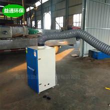厂家批发环保焊烟除尘净化器 电焊车间移动式旱烟机除尘器