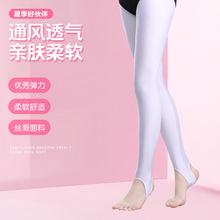 芭蕾舞考级裤女童夏季舞蹈袜成人打底裤袜儿童踩脚裤练功裤脚蹬裤