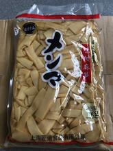 ?#21507;?#21619;付麻笋1kg  日本料理拉面竹笋 味千拉面竹笋 调味笋片即食