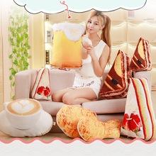 创意仿真吃货零食抱枕炸鸡啤酒靠垫靠枕搞怪整蛊毛绒玩具女生礼物