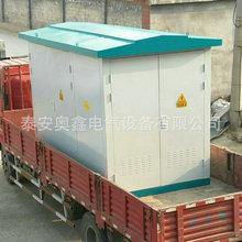 厂家推荐 美式箱变 高压箱变 箱式变压器 箱变加工