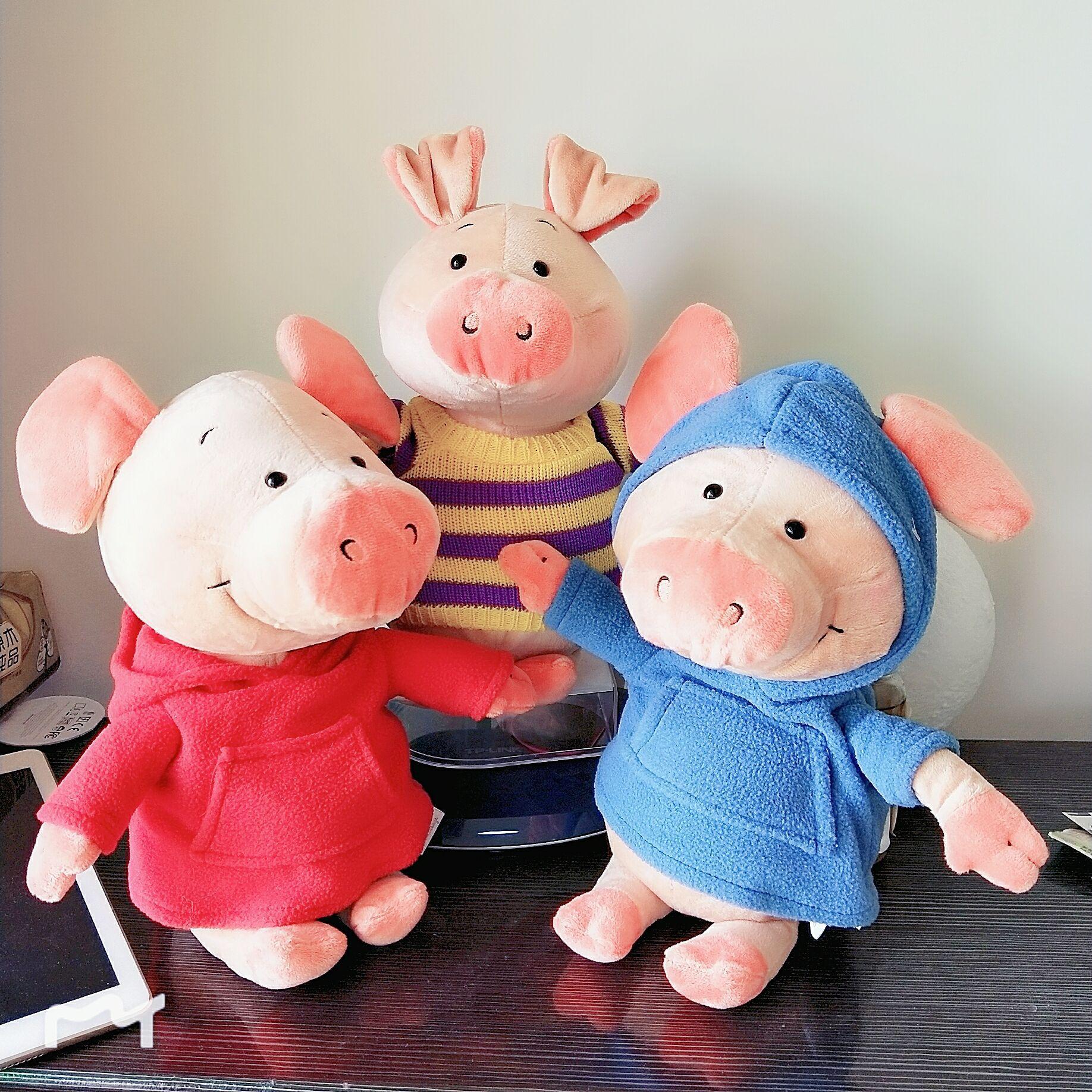 小猪威比动漫卡通猪红蓝衣威比猪毛绒玩具公仔玩偶抓机布娃娃批发