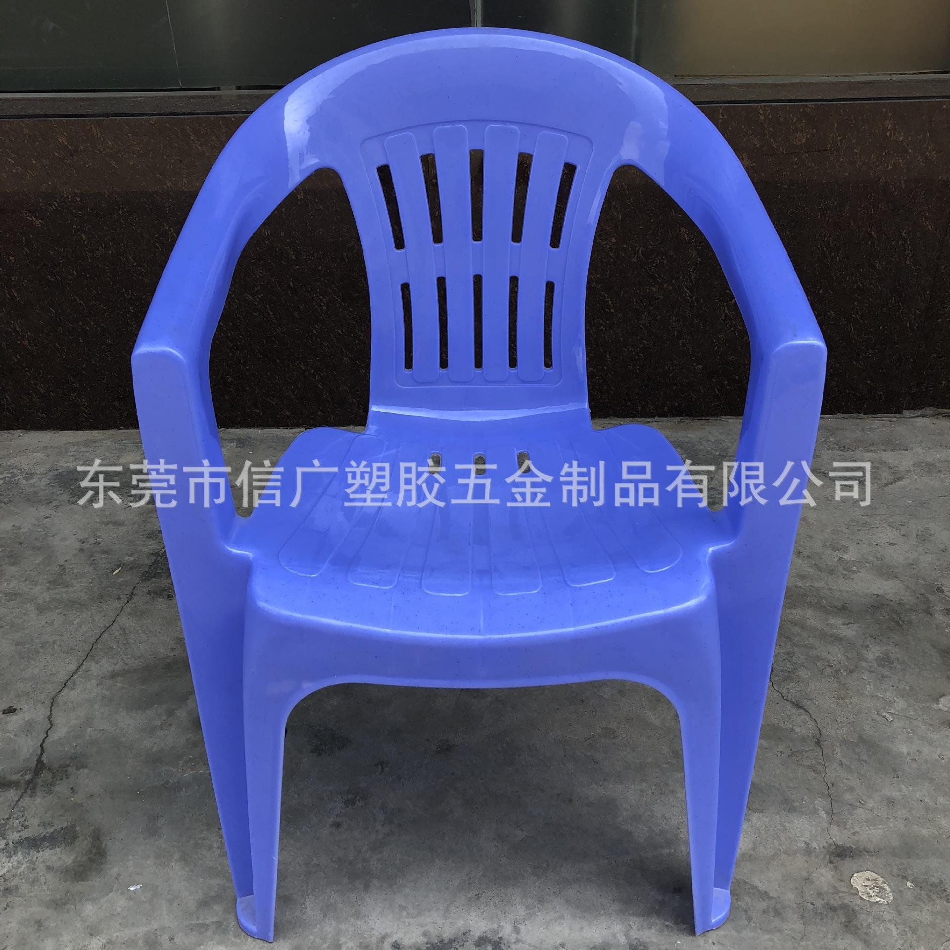 批发 扶手靠背椅 大排档配套餐椅 户外塑料沙滩椅 塑胶椅凳