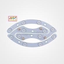 透镜LED吸顶灯光源模组 小马蹄 9W 单色 /双色