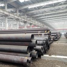 新冶鋼牌號4140鋼管現貨銷售正品外徑273.1mm4140無縫管