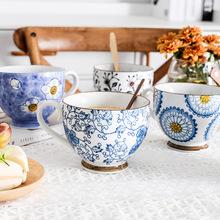西田木雨 高脚早餐杯 日式家居百货杯子陶瓷水杯家用麦片牛奶杯