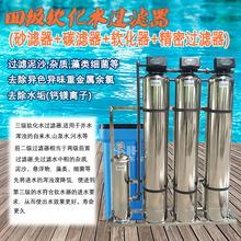 3噸不銹鋼凈水器三級過濾器井水自來水處理設備軟化水設備
