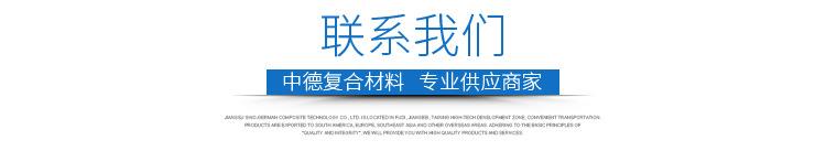 微波烘干设备_铁氟龙输送带特氟龙输送带微波烘干厂家直销