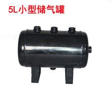 10升储气罐,小型储气罐,深圳8公斤储气罐,中山卧式储气罐10 20 30