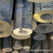 锡青铜qsn6-6-3/qsn4-3铜管 耐磨铜棒 机械锡青铜套切料批发
