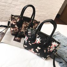 女包2017新款时尚大包 韩版单肩包休闲斜挎包春季女士包包手提包