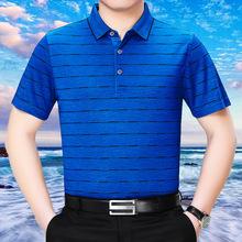 夏季时尚新款翻领条纹短袖 外贸商务男式桑蚕丝半袖T恤爸爸装代发