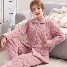 冬季三层加厚加绒夹棉睡衣冬天家居服珊瑚绒女冬款中老年保暖套装