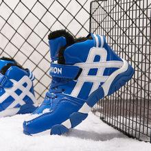 儿童棉鞋2018新款秋冬季加绒篮球鞋加厚保暖男孩二棉男童冬鞋