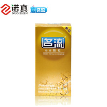 Celebrity Condom Dynamic Particles 10 Pack Condom Adult Products Sex Toys