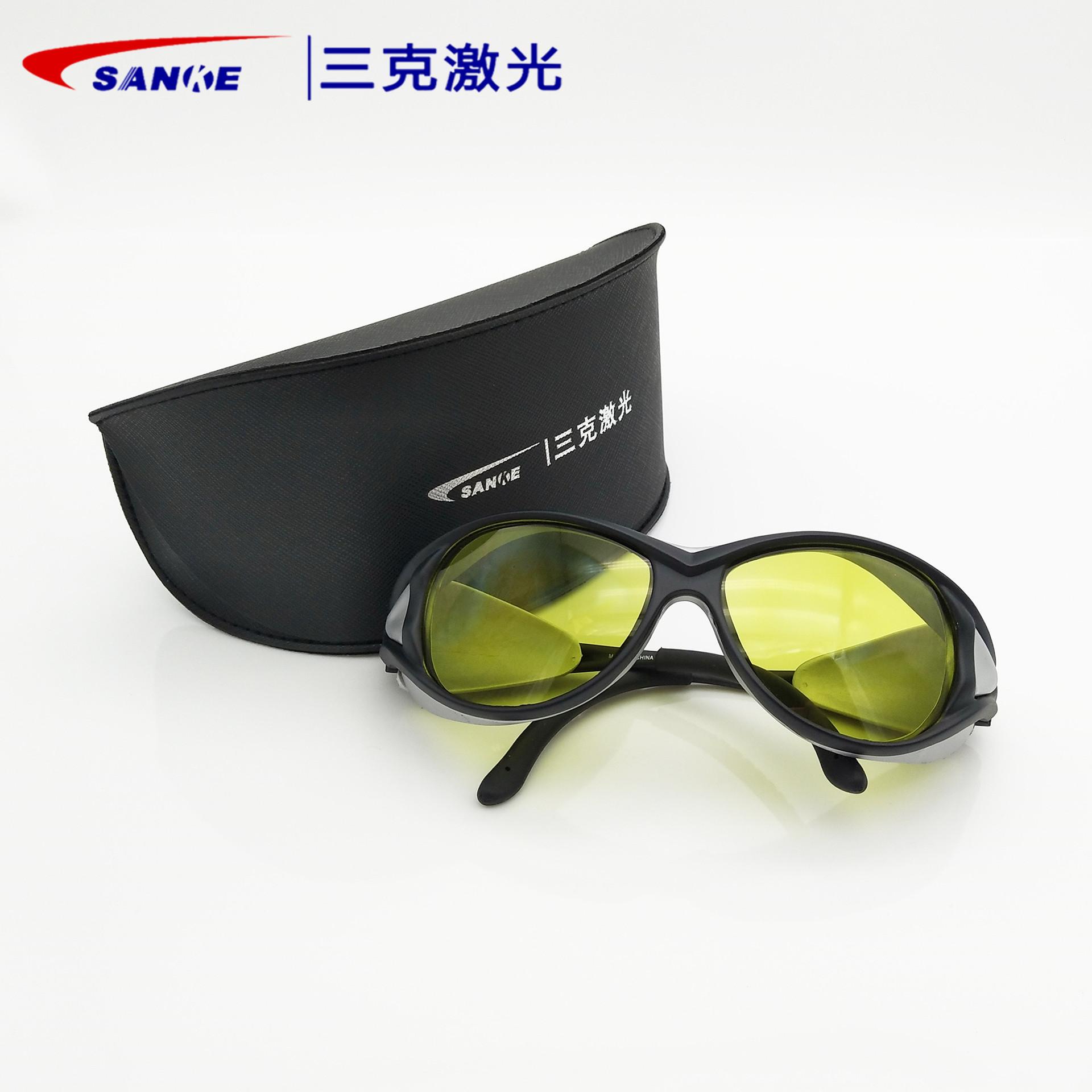 激光防护眼镜 SKL-G11 波长1064nm OD6 可见光透过率85%