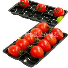 水果蔬菜托盘直供 青岛金飞牛吸塑包装厂健康放心订制 水果盒