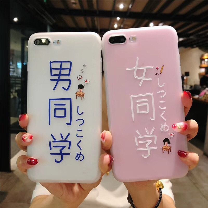 Men and women classmates 6splus Apple x mobile phone case iPhone7/8plus couple all-inclusive women's anti-fall silicone case
