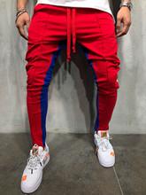 亚马逊外贸秋冬新款拼色嘻哈小脚爆款撞色拼接男士系绳运动健身裤