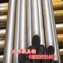 現貨42crmo合金鋼 42crmo熱軋鋼板 42crmo圓棒 圓鋼的價格