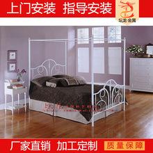 欧式幔帐大床 家庭亲子加厚耐用坚固稳固双层铁床 铁艺高架母子床