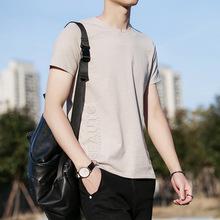 2018夏季男式短袖男裝圓領T恤純色打底衫夏時尚休閑體恤韓版潮