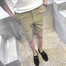夏季英伦风男士休闲短裤商务五分西裤修身韩版青年男装暗条纹中裤