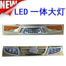 全封閉電動三輪車四輪車一體大燈超亮LED燈具配件新款前照燈大燈