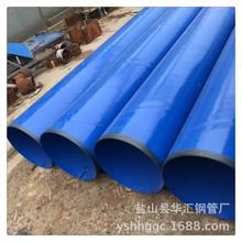 內外涂塑防腐鋼管 生活給水涂塑復合外PE內EP襯塑防腐螺旋鋼管