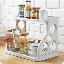 红月季703 厨房双层置物架 调味料用品收纳架调味罐塑料整理储物