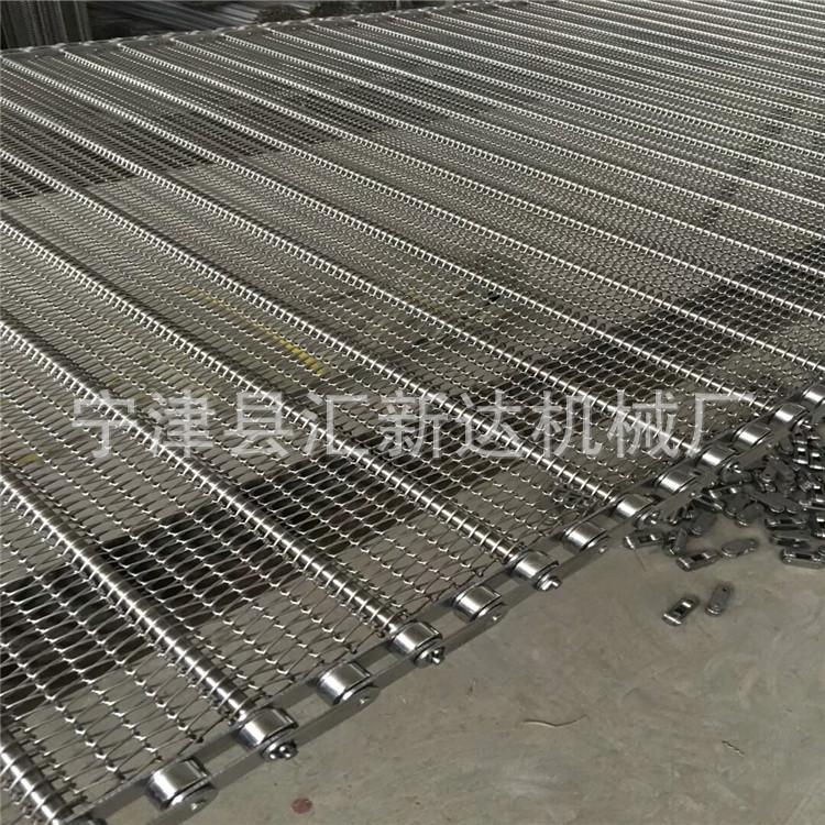 304不锈钢网链输送带 食品烘干机网带网链  速冻食品耐低温输送带