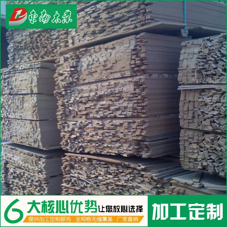长期大量供应再生板用高密度板边角料 高密度板厂家 贴面