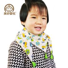 新款秋冬纯棉流苏围巾韩版个性婴幼儿双层三角巾保暖披肩儿童围脖