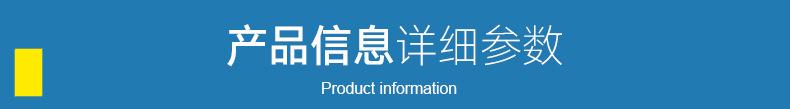 长沙美能电力设备股份有限公司详情页_03