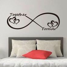 FG1008跨境新款LOVE情人节英文Together Forever卧室精雕墙贴纸