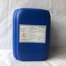 一手货源 润湿剂 OT-75 功能润湿剂 油墨光油润湿剂 水性润湿剂