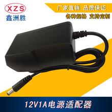 批发欧规美规12v1a电源适配器 开关路由器 led灯带充电器 足功率