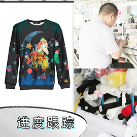 Sweater women's clothing printing to sample processing