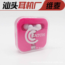 General taxpayer hoehead pink square transparent T-shaped crystal box small apple gift gift earphone