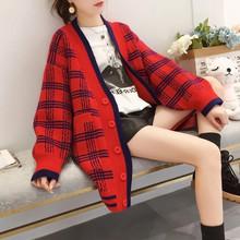 2018春季新款韓版格紋V領寬松百搭女式毛衣開衫中長款針織外套潮