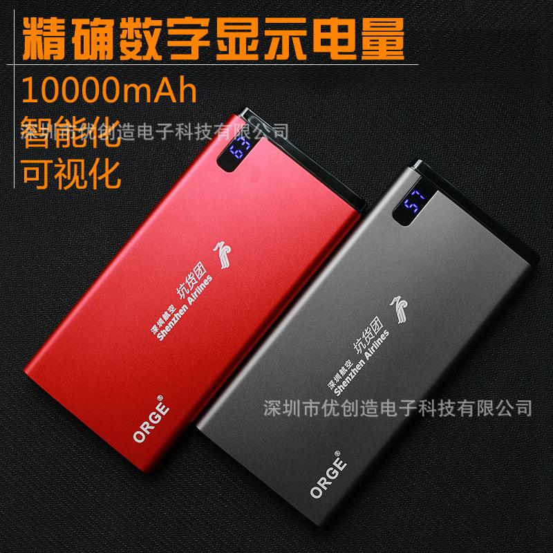 新款充电宝超薄液晶显示屏数字聚合物定制礼品10000毫安移动电源