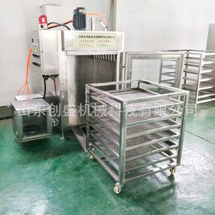 供应食品加工设备 电加热蒸汽式全自动烟熏炉 厂家直销批发