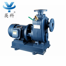 供應CYZ-A型自吸式離心油泵 離心泵 自吸油泵