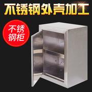 厂家专业定制钣金设备外壳,不锈钢外壳,不锈钢电柜,不锈钢钣金